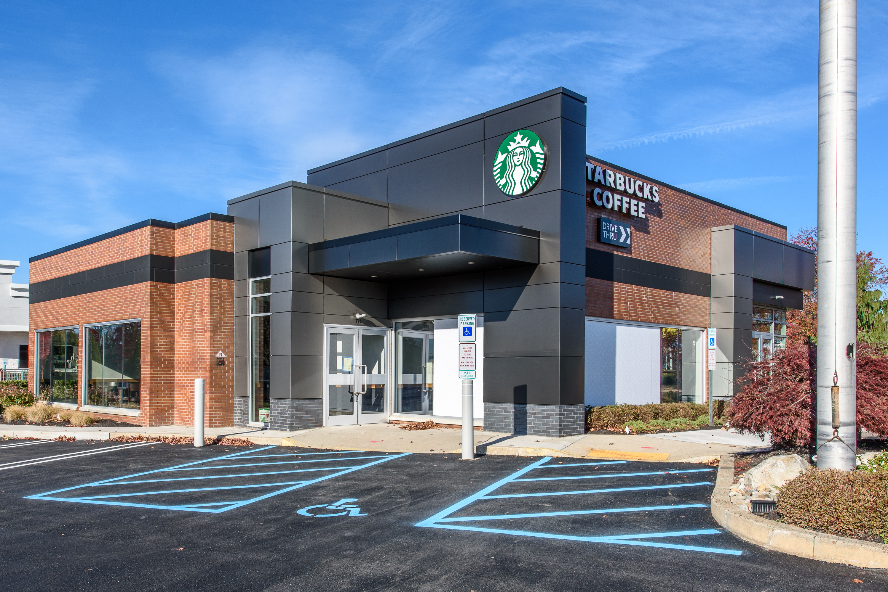 Starbucks Retail Building Shell Midatlantic